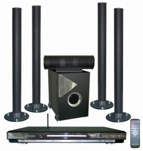 wirelss home theater system
